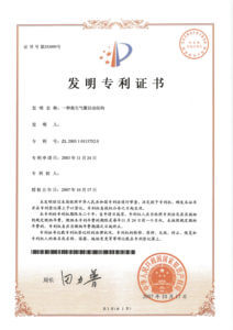 Taiwan GMINFU Floating Wrist Strap (Lifesaving Bracelet) - China Patent