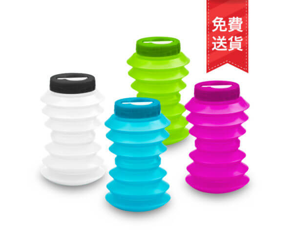 英國 Ohyo 伸縮環保水壺 (UK Ohyo 500ml Collapsabottle)