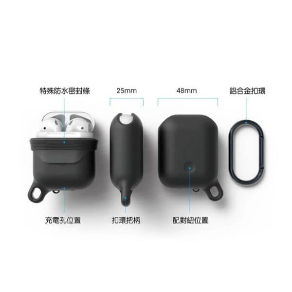 美國 elago AirPods 超狂防水防摔隨身扣環保護套 (Elago AirPods Waterproof Hang Case)