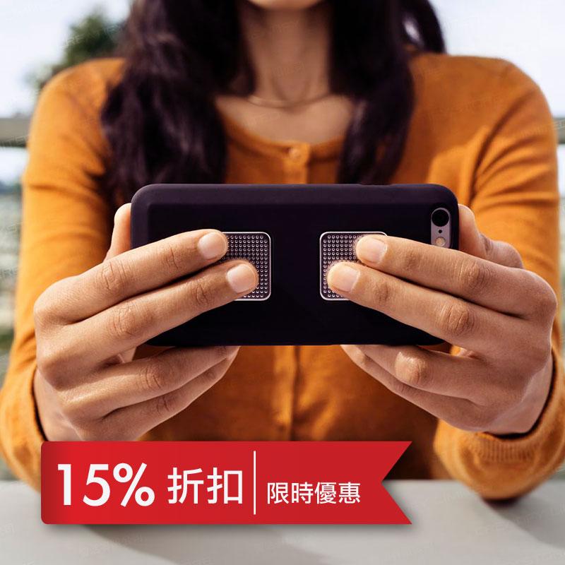 Christmas Deals & Sales 2018 - Kardia Mobile