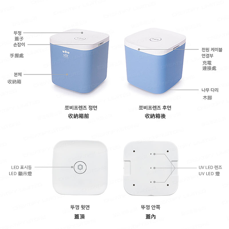 JJOBI Friends Pet UV LED Sterilizer (Made in Korea)