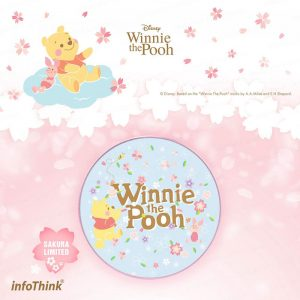 infoThink 小熊維尼系列無線充電座 (櫻花限定版) (infoThink Wireless Charging Pad Winnie the Pooh Sakura Limited Edition)