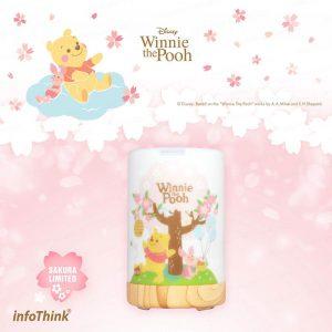 infoThink 小熊維尼系列水氧香氛機 (櫻花限定版) (InfoThink iFragrant Winnie the Pooh Sakura Limited Edition)