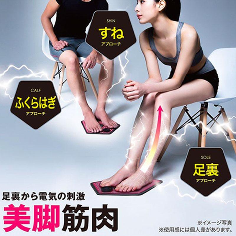 日本 NEEDS LABO EMS 足底小腿按摩器 (Needs Labo Electrical Muscle Stimulation EMS Foot Massager)