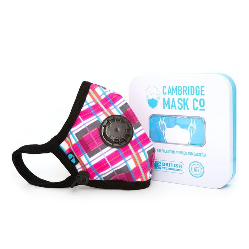 英國 Cambridge Mask Pro 軍用級活性炭層 N99 級防護級別超強口罩 (Cambridge Mask Military Grade Activated Carbon N99 Mask)