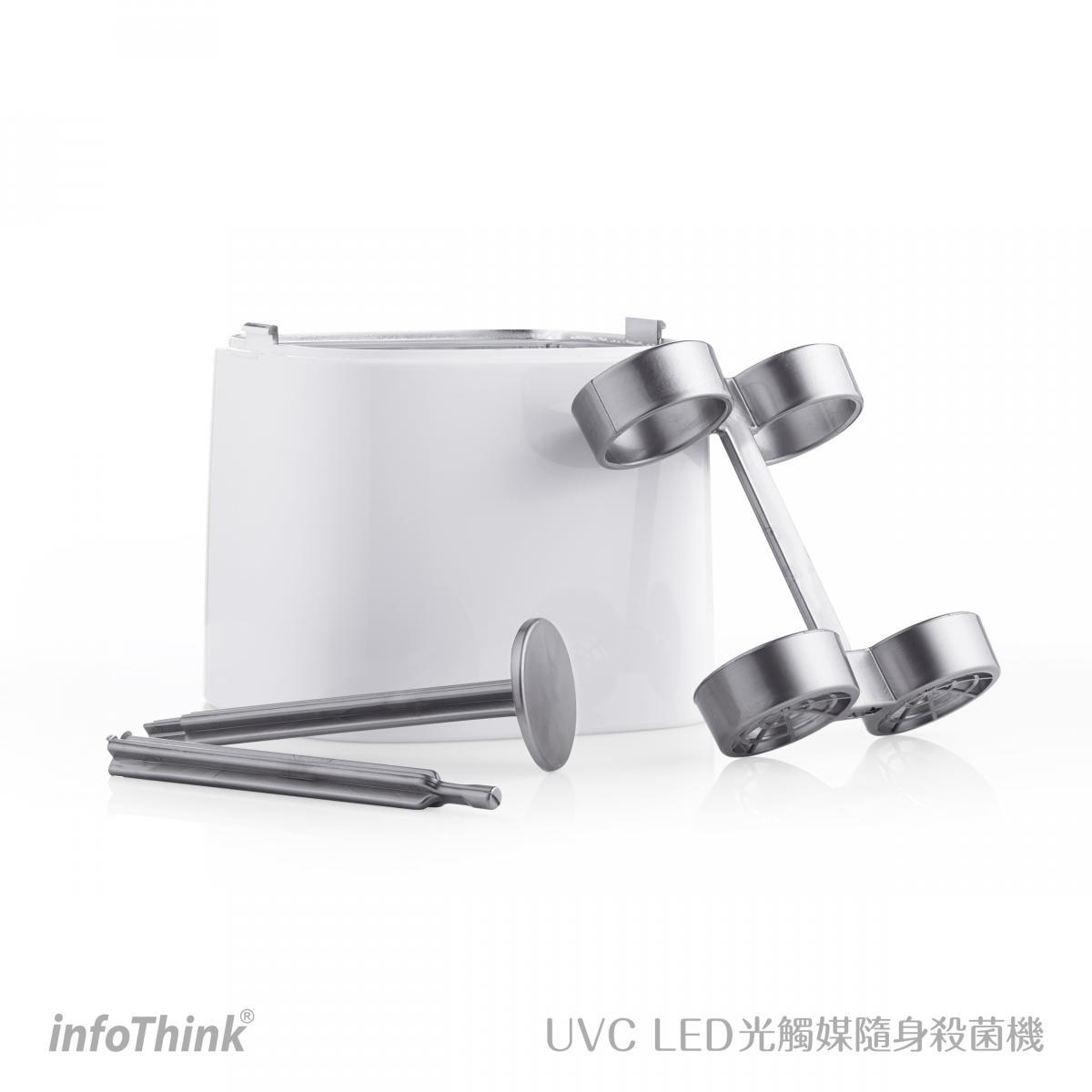 infoThink 專業級紫外線 UVC LED 光觸媒隨身殺菌機 (infoThink UVC LED Photocatalyst Sterilizer)