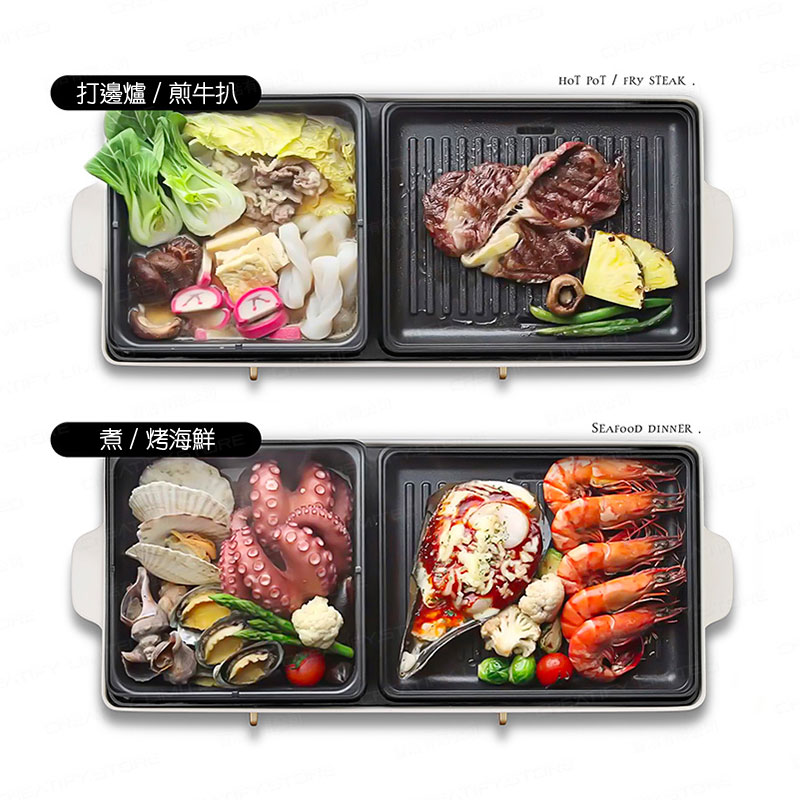 nathome 涮烤一體燒烤爐 (Nathome Barbecue Hot Pot 2-in-1 NSK20)
